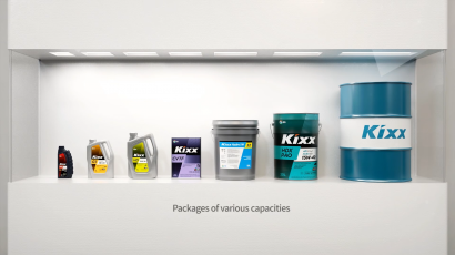 KIXX-5.png